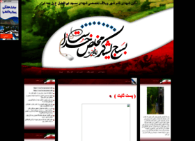 saahebzaman.parsiblog.com