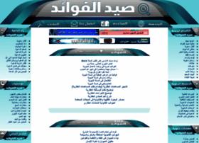 saaid.net
