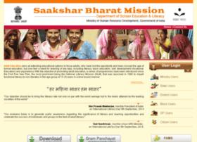 Saaksharbharat.nic.in