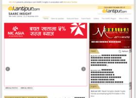 saarc.ekantipur.com