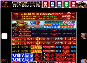 saas-tenant.com