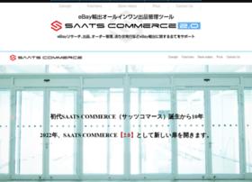 saatscommerce.com