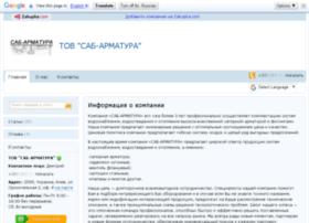 sab.zakupka.com