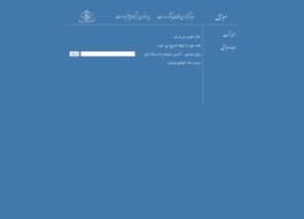 sabablog.com