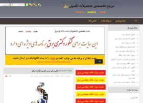 sabafa.com