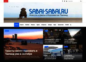 sabai-sabai.ru