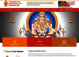 sabarimala.org