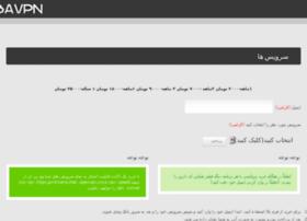 sabavpn.net