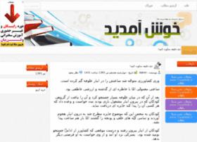 saberson.blogfa.com