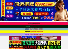 sabghartak.com