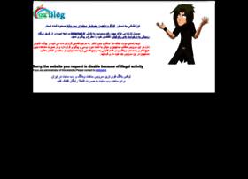 sabghat2.loxblog.ir