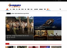 sabguru.com