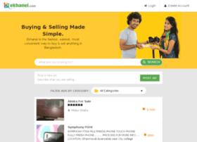 sabhar.olx.com.bd
