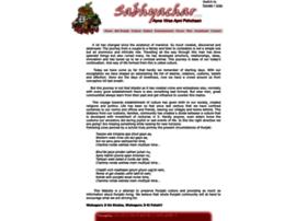 sabhyachar.com