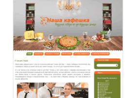 sabi-bar.ru