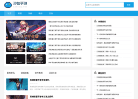 sablog.net