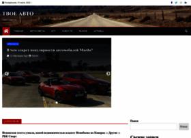 sabort.ru