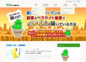 saboten-affiliate.com