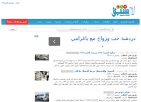 sabq-ads.com
