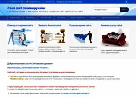 sabsait.ru