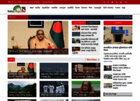 sabujbangla24.com