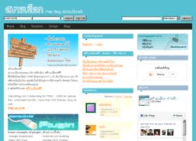 sabuyblog.com