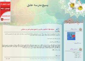 sabzali88.blogfa.com