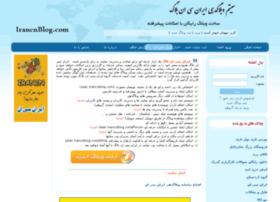 sabzblog.com