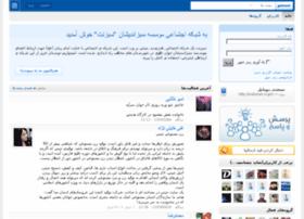 sabznet.org