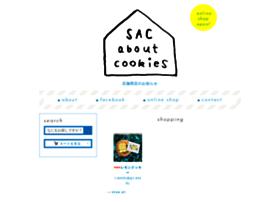 sac-about-cookies.com