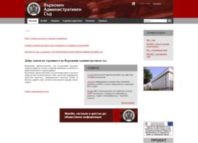sac.government.bg