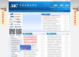 sac.net.cn