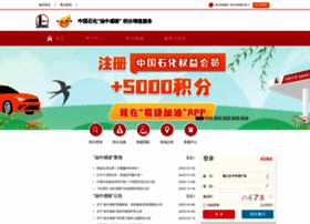 saclub.com.cn