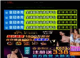 sacodebregueco.com