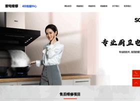 saconweixiu.com