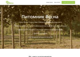 sad-vesna.ru