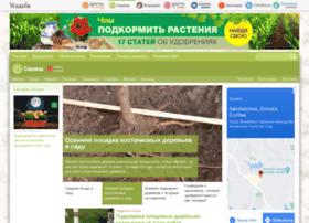 sad.usadbaonline.ru