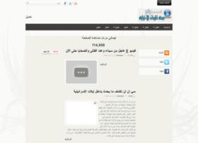 sada-medan.blogspot.com