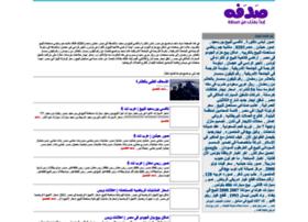 sadafah.com
