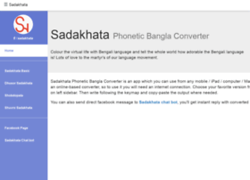 sadakhata.com