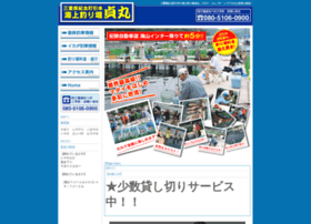 sadamaru.net