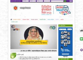 sadarpur.faridpur.gov.bd