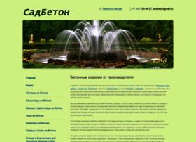sadbeton.ru