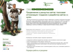 saddat.ru
