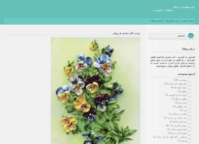 sadeh.blogtarin.com