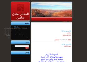 sadeqshaheen.ahlablog.com