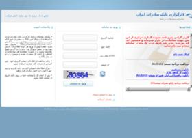 saderat.irbroker.com