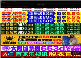 sadhinbanglanews24.com