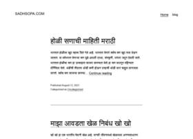 sadhsopa.com