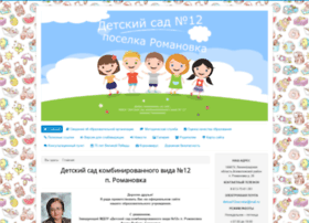 sadik12.ru